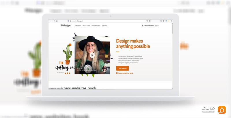 معرفی بهترین سایت فریلنسری خارجی 99designs