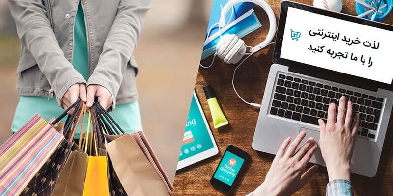 تفاوت کسب و کار اینترنتی و سنتی
