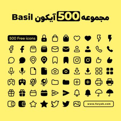 مجموعه 500 آیکون Basil