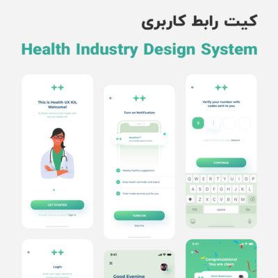 رابط کاربری پزشکی و سلامتی Health