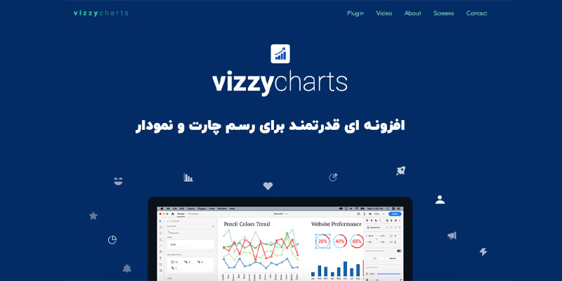 افزونه Vizzy Charts افزونه ای برای طراحی چارت و نمودار