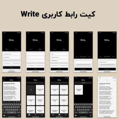 رابط کاربری دفترچه یادداشت Write