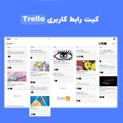 رابط کاربری Trello