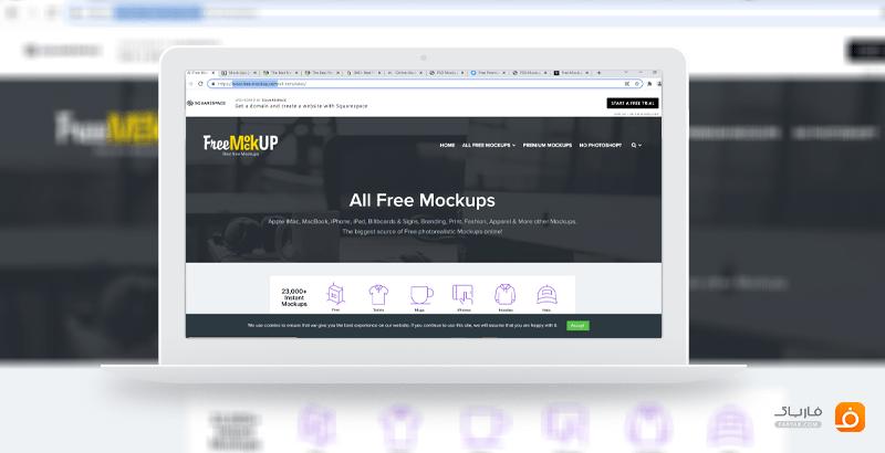 سایت فوق العاده کاربردی freemockup