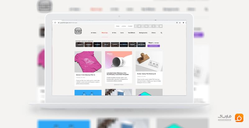 سایت graphicburger منبعی رایگان برای دانلود فایل های گرافیکی